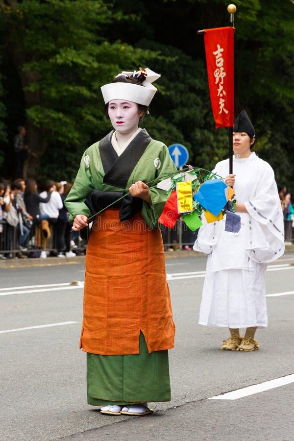 Jidai Matsuri festival royaltyfri fotografi
