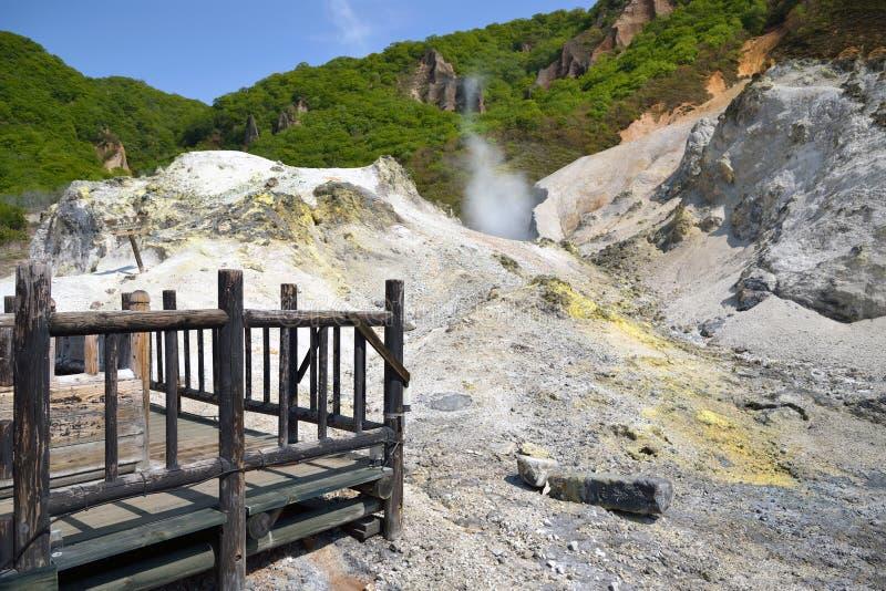 Jigokudani hell valley. Jigokudani valley, active volcano in Noboribetsu, Hokkaido, Japan royalty free stock images