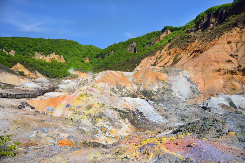 Jigokudani hell valley. Jigokudani valley, active volcano in Noboribetsu, Hokkaido, Japan royalty free stock image