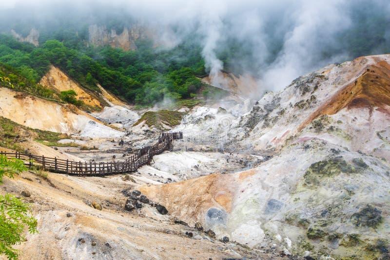 Jigokudani hell valley in Noboribetsu, Hokkaido, Japan. Jigokudani hell valley walking trail in Noboribetsu, Hokkaido, Japan royalty free stock photos