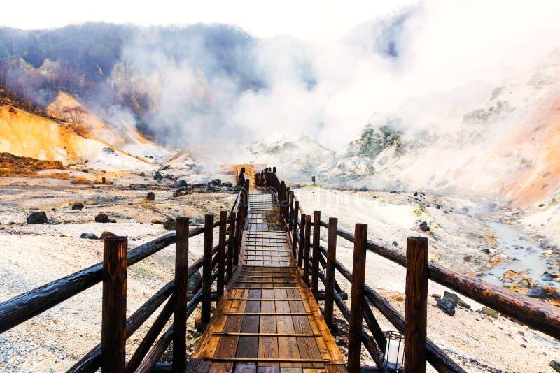 Jigokudani hell valley. Walking trail in Noboribetsu, Hokkaido, Japan stock image