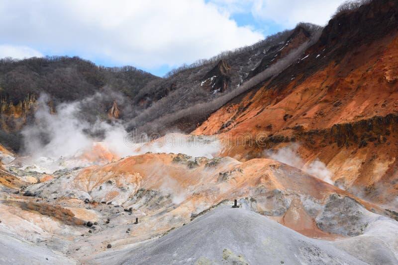 Jigokudani, Japan. Hell Valley in Noboribetsu, Japan royalty free stock photo