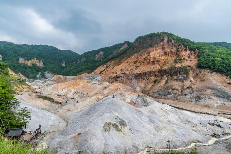 Jigokudani ou vallée d'enfer dans Noboribetsu, Hokkaido Japon photos stock