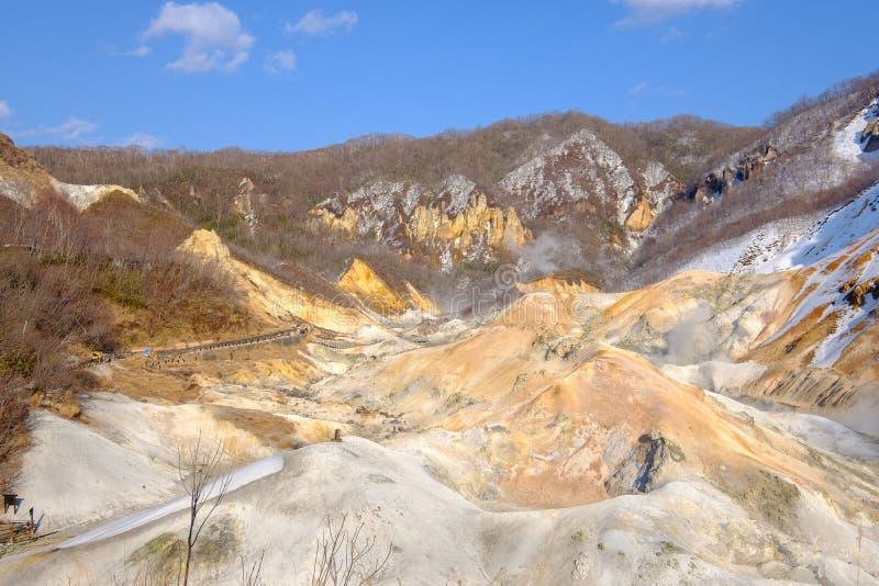 Jigokudani valley, active volcano in winter snow. At Noboribetsu, Hokkaido, Japan stock photo
