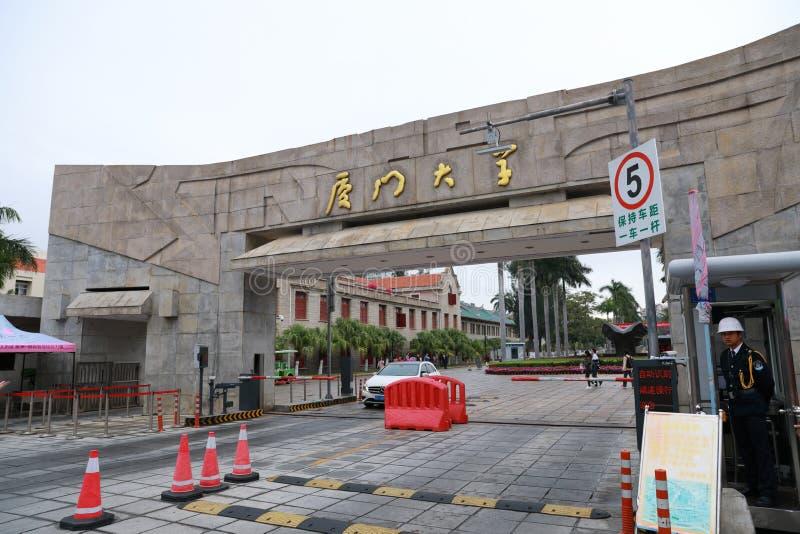 Jimeiuniversiteit van Xiamen stock afbeelding