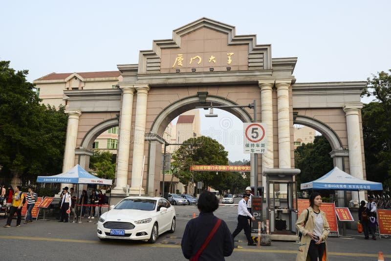 Jimeiuniversiteit van Xiamen royalty-vrije stock foto