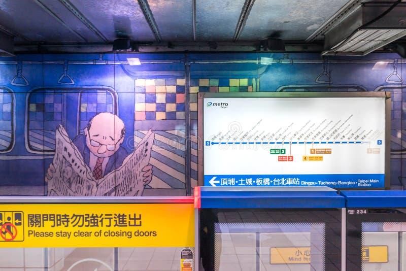 Jimmy Liao Arts sulla parete della stazione della metropolitana di Nangang fotografia stock libera da diritti