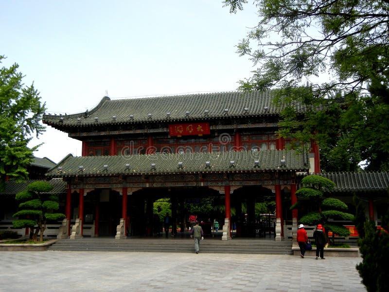 Jinan Daming Lake Park imagen de archivo