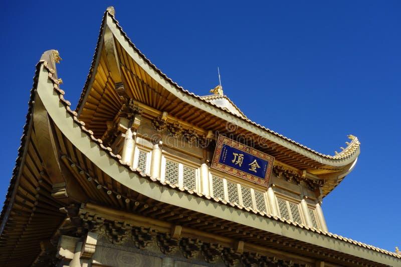 Jinding Tempel von MT Emei lizenzfreies stockfoto
