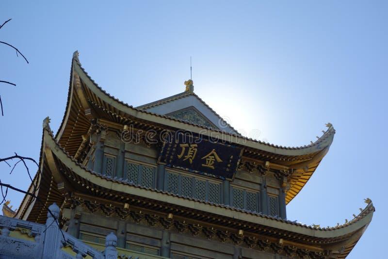 Jinding Tempel von MT Emei stockfoto