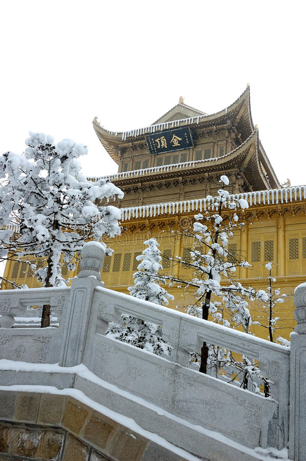 Download Jinding temple stock photo. Image of amusement, build - 12349748