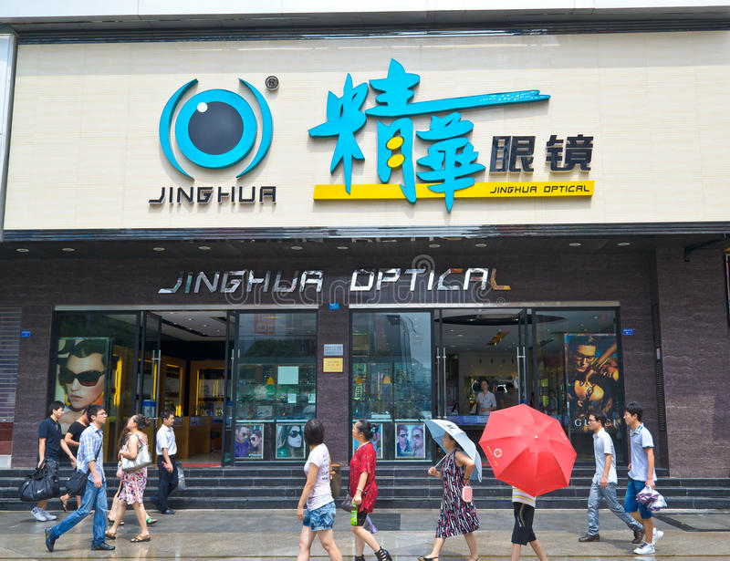 Download JingHua glasses store editorial stock photo. Image of shop - 20608763