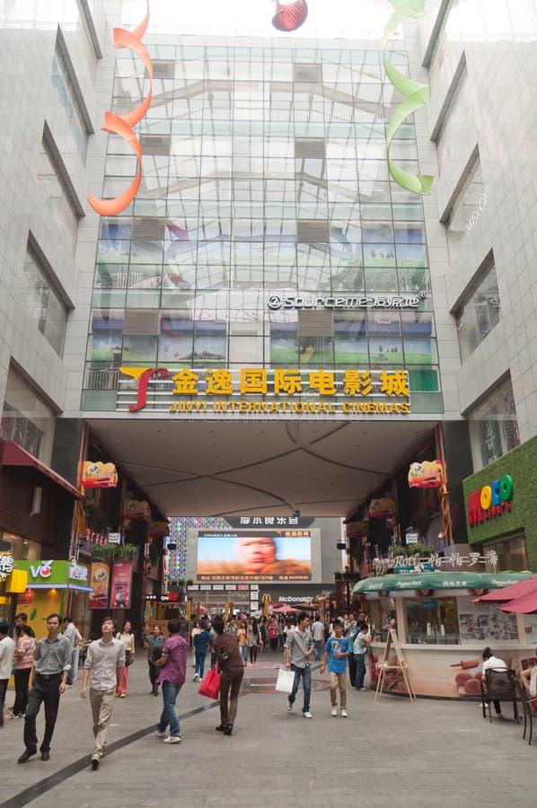 Download Jingyi Internationalbior redaktionell arkivfoto. Bild av galleria - 27277273