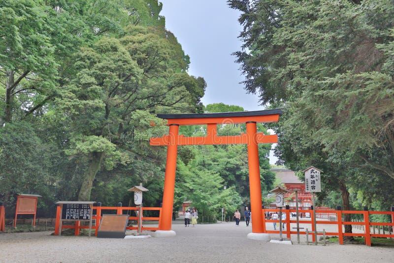 Jinja de Kamomioya de la capilla del jinja de Shimogamo, Kyoto, Japón fotografía de archivo