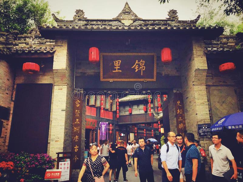 Jinli old street in Chengdu stock photography