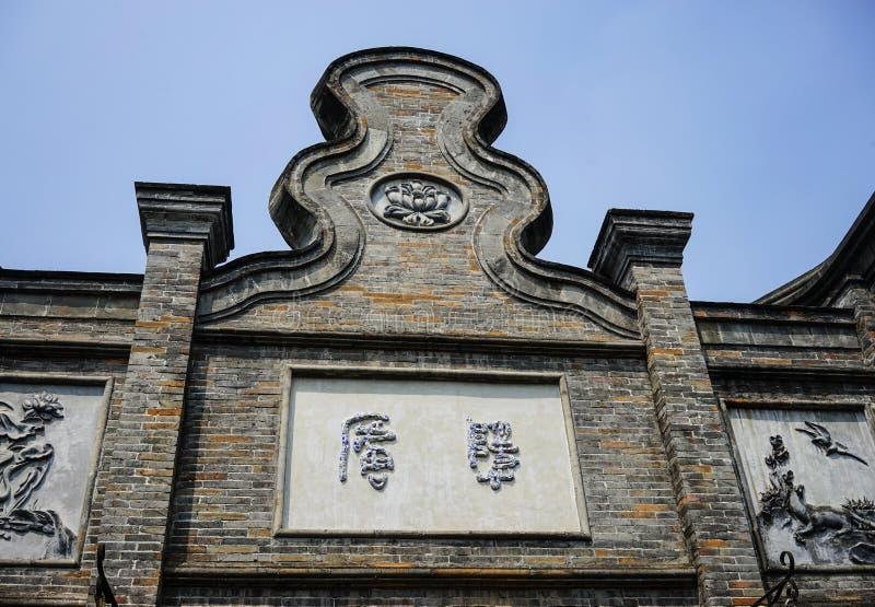 Jinli Oude Straat in Chengdu, Sichuan stock afbeelding
