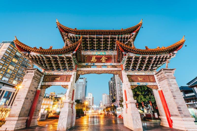 Jinma Bijifang, Kunming, Yunnan, Kina arkivfoton