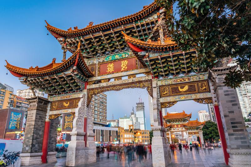 Jinma Bijifang w Kunming, Yunnan, Chiny fotografia royalty free