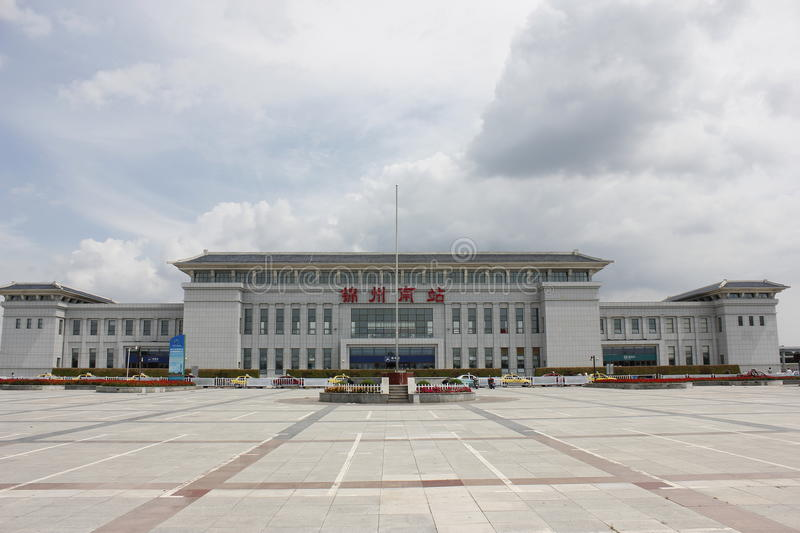 Jinzhou South Station royalty free stock photo