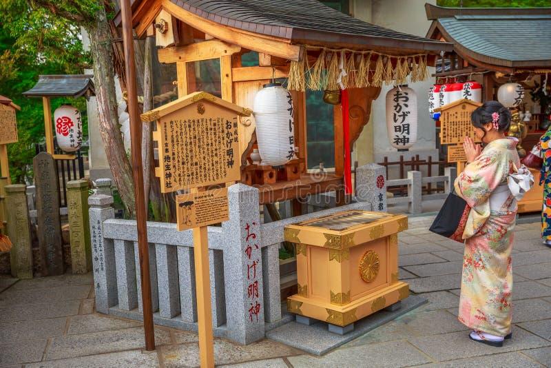 Jishu Jinja świątynia obraz stock