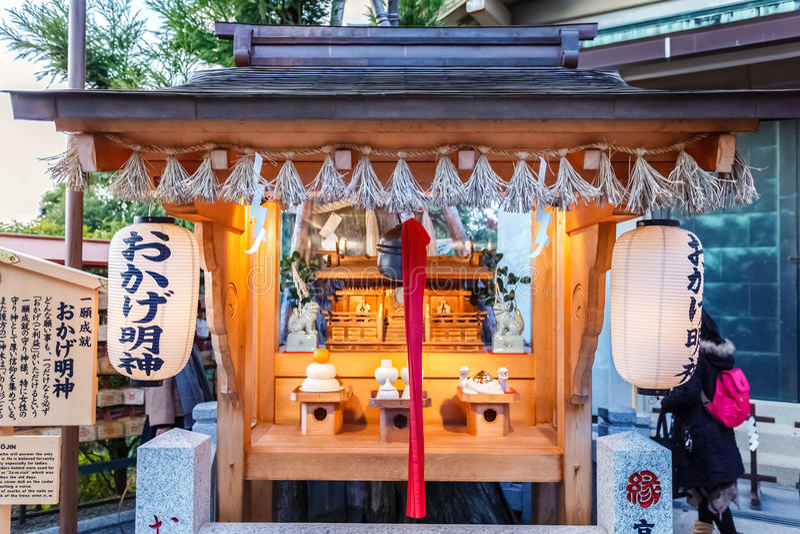Jishu-Jinja στο Κιότο στοκ φωτογραφίες