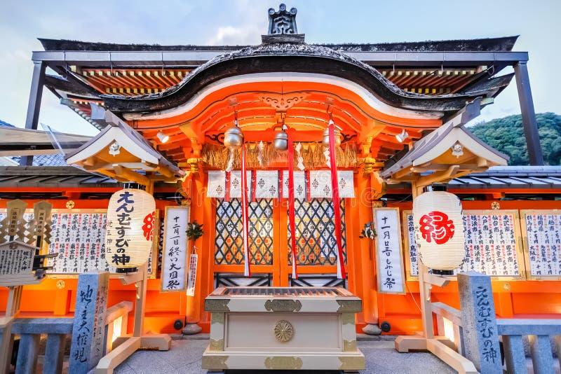 Jishu-Jinja στο Κιότο στοκ εικόνες με δικαίωμα ελεύθερης χρήσης