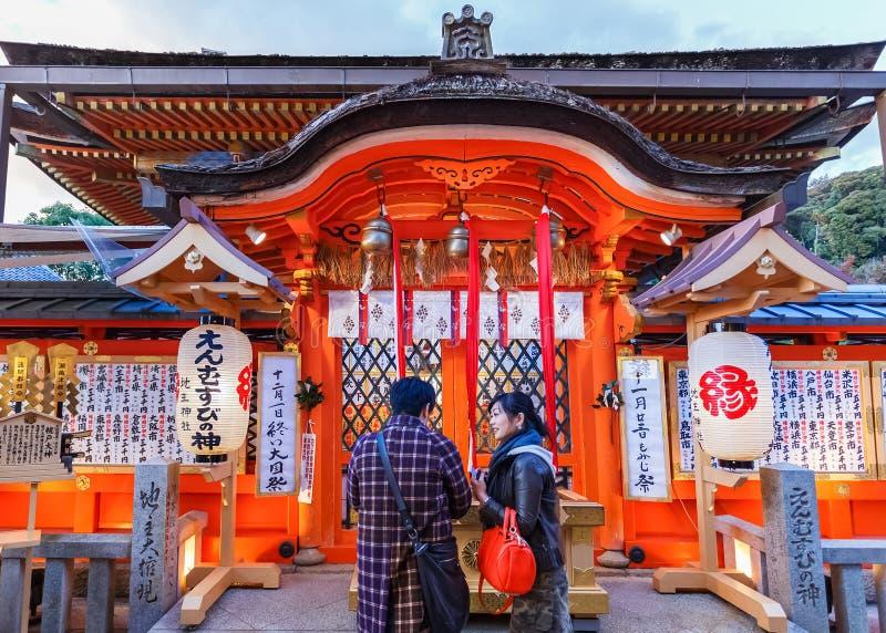 Jishu-Jinja στο Κιότο στοκ εικόνα με δικαίωμα ελεύθερης χρήσης