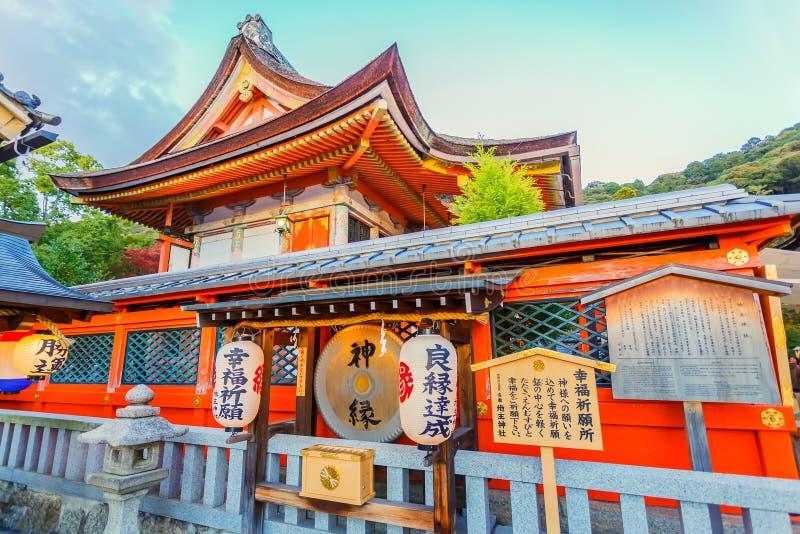 Jishu-jinja a Kyoto fotografia stock libera da diritti
