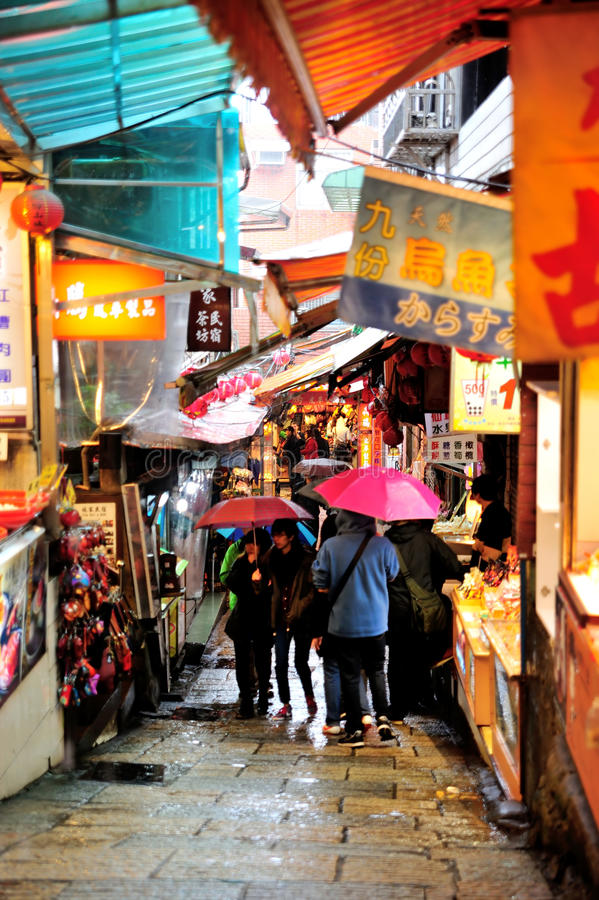 Jiufen老街道 免版税库存照片
