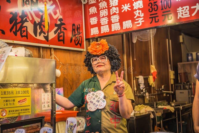 Jiufen 免版税图库摄影