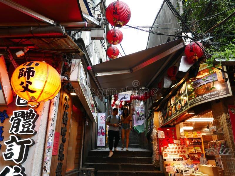 Jiufen in Taiwan immagine stock libera da diritti