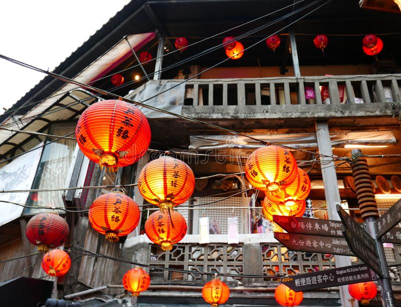 Jiufen in Taiwan fotografia stock libera da diritti