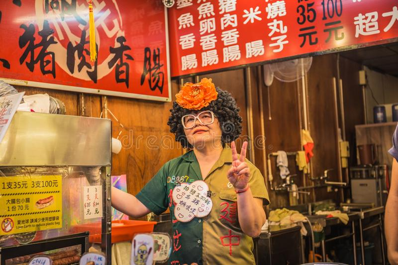 Jiufen royalty free stock photography