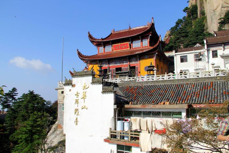 jiuhuashan中国佛教著名的山  免版税图库摄影