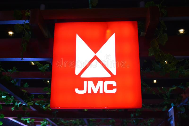JMC exhibit booth signage. PASAY, PH - AUG. 17: JMC truck exhibit booth signage on August 17, 2018 at Transport and Logistics in World Trade Center Metro Manila stock photos
