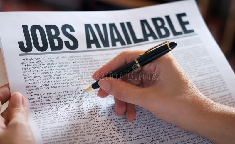 Job disponibile fotografia stock