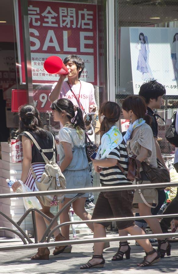 Job nelle vie di Tokyo fotografia stock libera da diritti