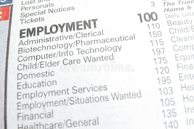 Job section royalty free stock image