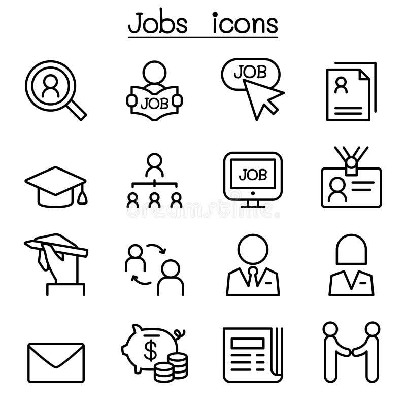 Jobbsymbolsuppsättning i den tunna linjen stil royaltyfri illustrationer
