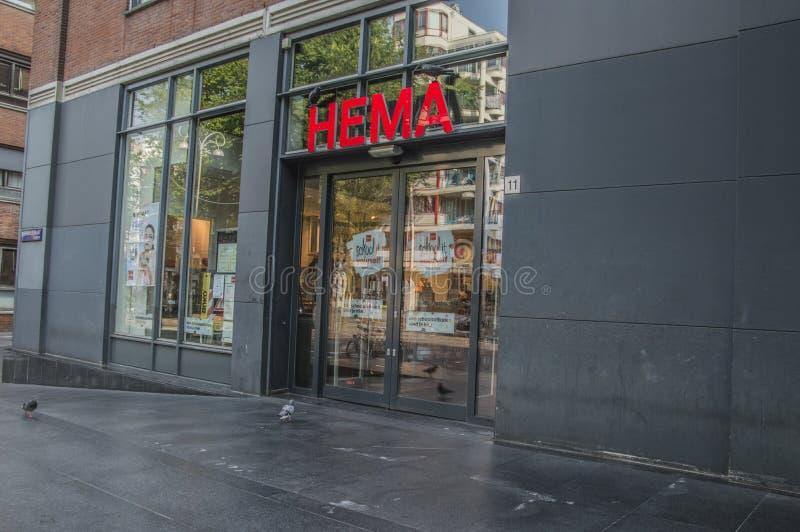 Jodenbreestraat街的赫马商店在阿姆斯特丹荷兰2018年 库存照片
