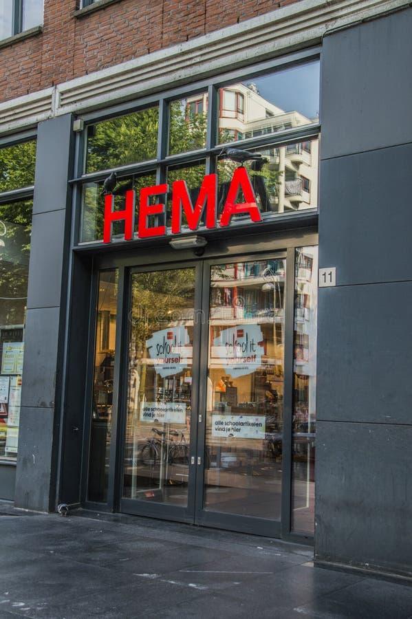 Jodenbreestraat街的赫马商店在阿姆斯特丹荷兰2018年 免版税库存照片