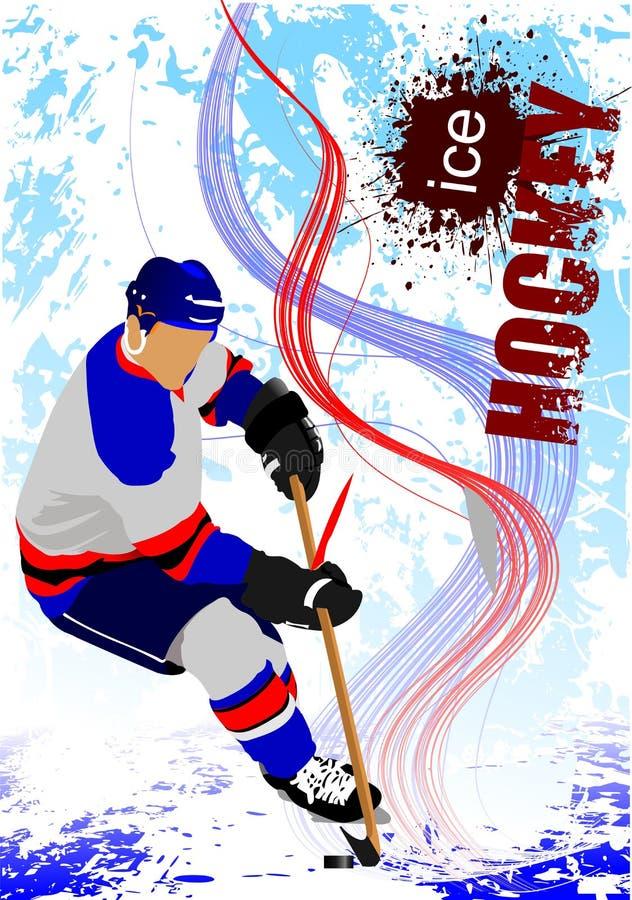 Jogadores de h?quei em gelo Ilustra??o colorida do vetor ilustração do vetor
