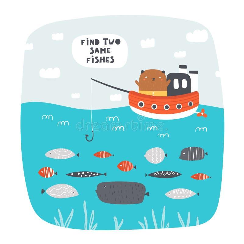 Jogo das palavras bonito, teste, atividade, procura da lógica para crianças Enigma engraçado com urso, barco, mar, peixe ilustração do vetor