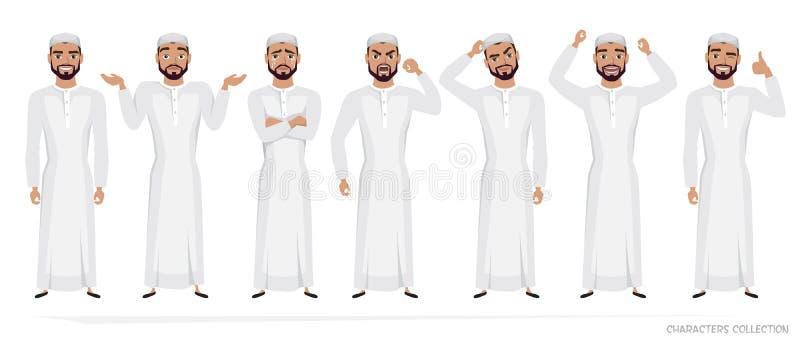 Jogo de caracteres árabe muçulmano do homem das emoções ilustração do vetor