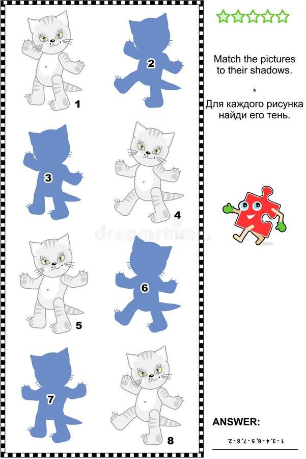 Jogo de harmonização da sombra com gatinhos do brinquedo ilustração royalty free