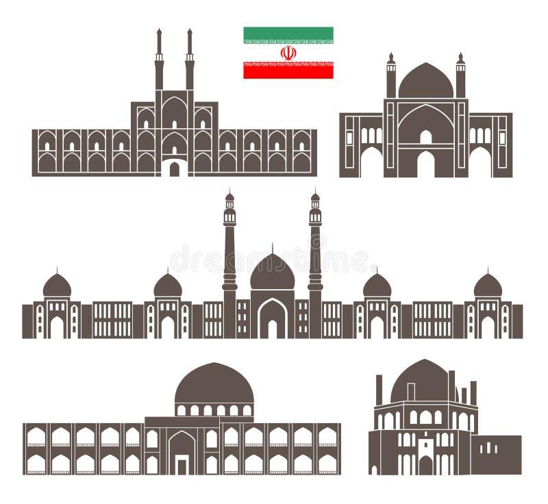 Jogo de Irã Arquitetura isolada de Irã no fundo branco ilustração do vetor