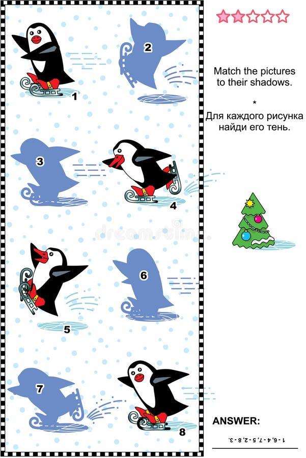 Jogo de patinagem da sombra do pinguim ilustração do vetor