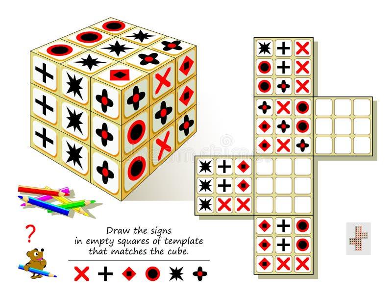 Jogo do enigma da lógica para a tração a mais esperta dos sinais os quadrados vazios dentro do molde que combina o cubo ilustração do vetor