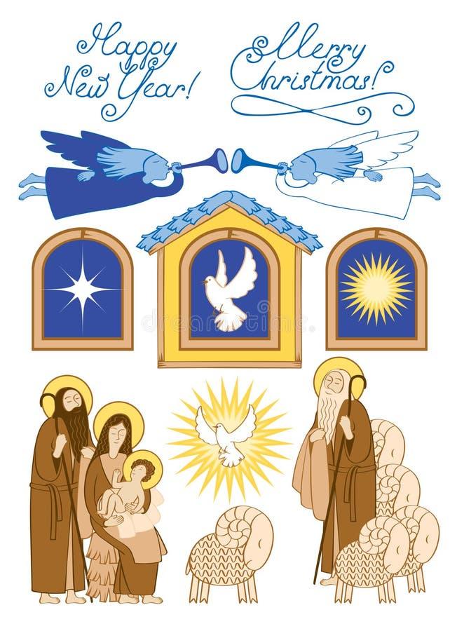 Jogo do Natal ilustração stock