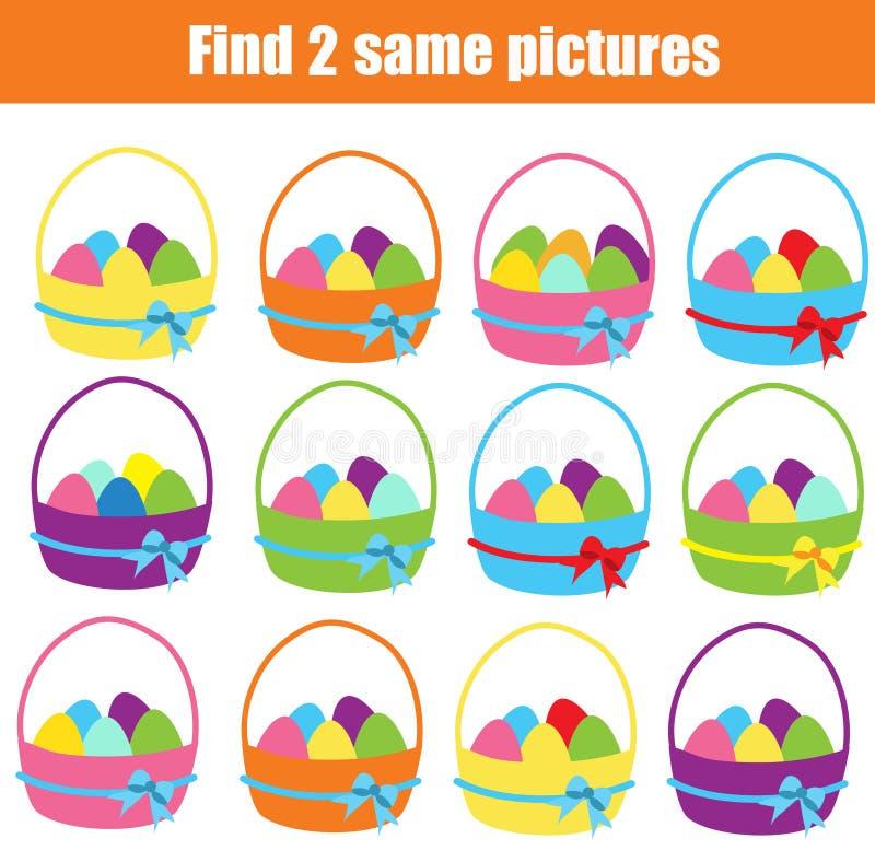 Jogo educacional das crianças Achado dois as mesmas imagens Tema de Easter ilustração royalty free